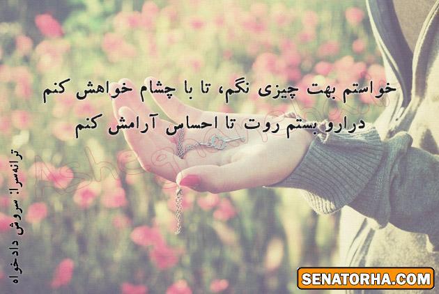 عکش نوشته ها