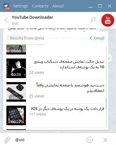 39-22  دانلود ویدیوهای یوتیوب از طریق تلگرام 39 22 15