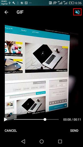 39-22  ساخت تصاویر GIF در تلگرام 39 22 8