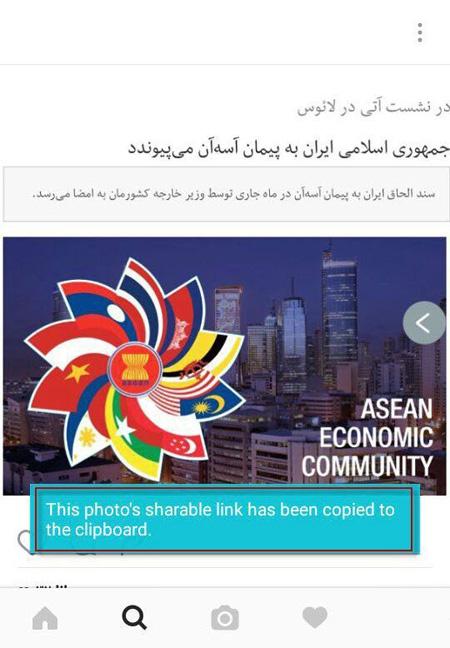2  عکس ها و ویدئوهای اینستاگرام را با تلگرام دانلود کنید 2 10