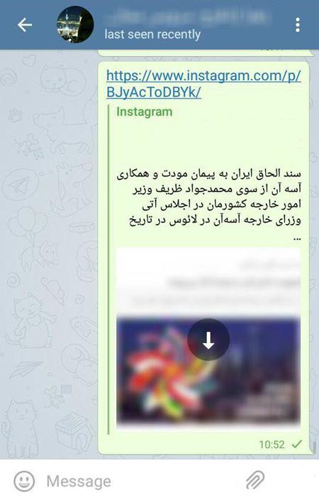2  عکس ها و ویدئوهای اینستاگرام را با تلگرام دانلود کنید 2 12