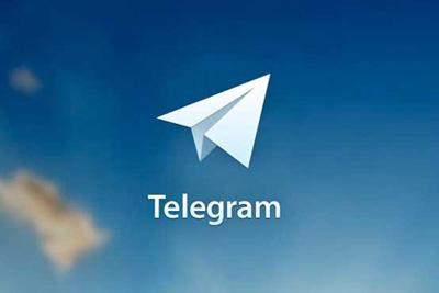 2  در تلگرام نامرئی شوید 2 7