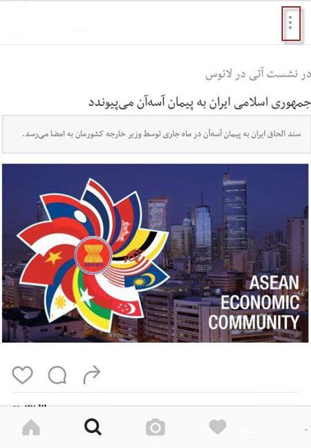 2  عکس ها و ویدئوهای اینستاگرام را با تلگرام دانلود کنید 2 8