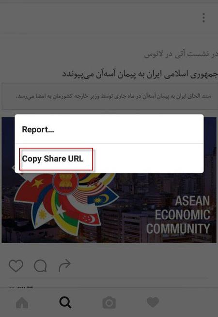 2  عکس ها و ویدئوهای اینستاگرام را با تلگرام دانلود کنید 2 9