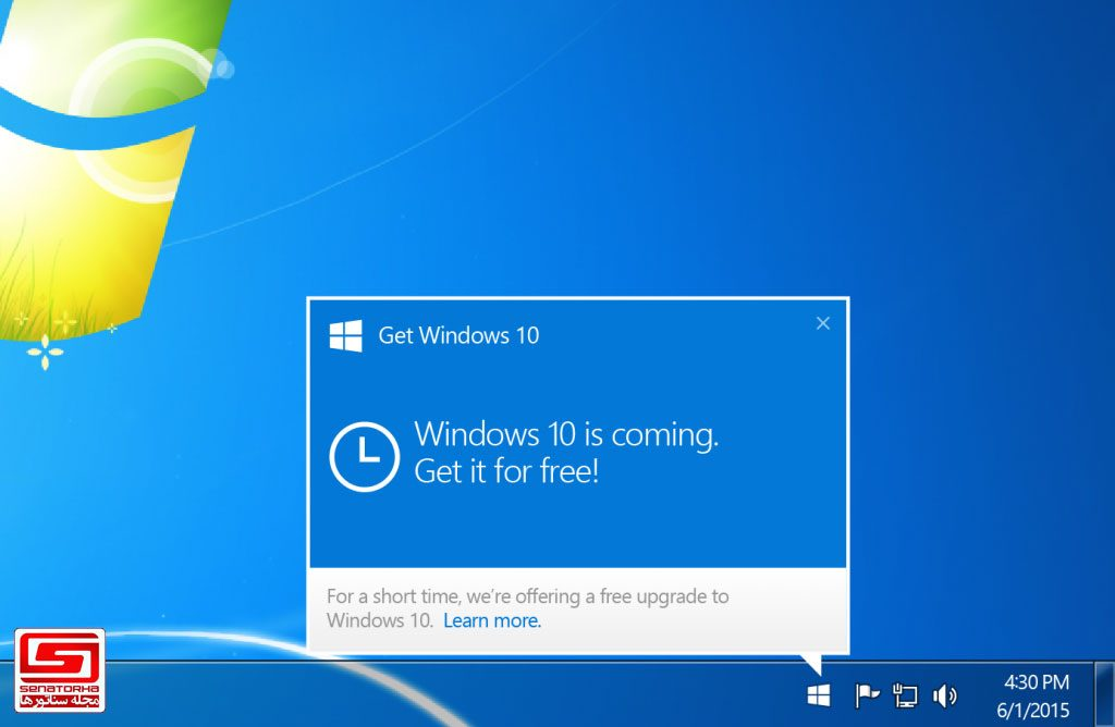 باج افزار که وانمود می کند برای آپدیت ویندوز ۱۰ است w10 laptop aux clock 01