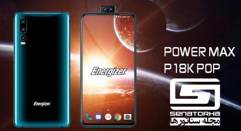انرجایزر Power Max P18K Pop